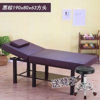 实木美容床折叠加厚带柜中医推拿火疗按摩床纹绣床理疗床家用