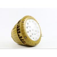 BZD118-20w防爆免维护低碳LED照明灯质量