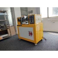 北京小型开炼机试验开炼机5寸开炼机等试验机械价格