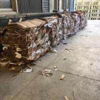 六安市双缸80吨立式废纸打包机自动推包多功能打包机图片山东金亿机械