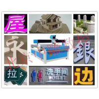 广告雕刻机厂家 户外广告标牌雕刻机 楼顶发光字雕刻机