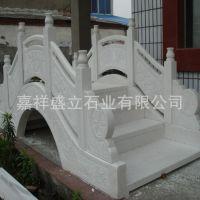 专业制作石雕汉白玉石桥公园庭院景区石拱桥