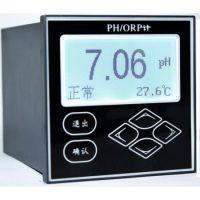冀州工业在线PH计 ORP检测仪PHG-20型PH计 在线数显酸度计强烈推荐