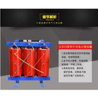 甘肃SCB11-2500/10KV干式变压器价格,天水HY10WZ-100/260避雷器,宇国电气