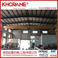 上海厂家直销欧式单梁起重机LD型1-20T电动单梁桥式起重机 行车。