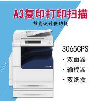 办公神奇-施乐7535彩色复合一体机,打印,复印,扫描