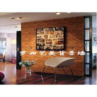 罗西艺美(图)-强化拼花木地板批发商价格-强化拼花木地板