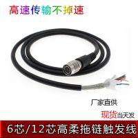供应优质HR10A-7P-6S工业相机电源线威迅通科技PVC外被