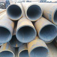 山东直供美标4130钢管 89*7 热轧无缝管