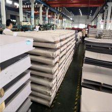 供应日标SUS434 不锈钢棒 铁素体SUS434 不锈钢板 锻件