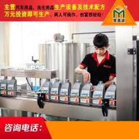 山东玻璃水设备生产厂家,赠送技术配方商标