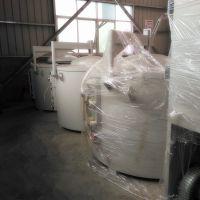 天然气熔化炉 铝合金熔化炉 废铝熔化炉 广东工厂