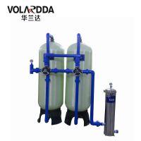 大通量中央型水净化装置 华兰达厂家直销 高效去除余氯水处理设备