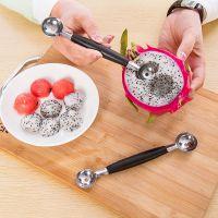 1041 不锈钢西瓜挖球器 多功能冰淇淋水果挖勺工具