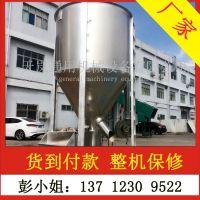 【天岚混合机械】2吨201不锈钢混料机 多功能电动立式加热搅拌机