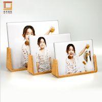 厂家批发仿实木儿童6/7寸相框玻璃U形相架木质创意结婚照相框摆台