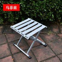 折叠椅折叠凳马扎折叠便携迷你户外加厚靠背板凳椅小钓鱼小凳子