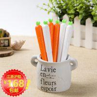 柏格斯现货可爱仿真胡萝卜中性笔 创意学生用蔬菜造型水性笔批发