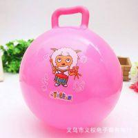 儿童手柄球 卡通图案啪啪球 儿童充气摇摇球 多色可爱弹力球玩具