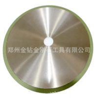 超薄金刚石锯片 高硼硅玻璃专用锯片 厂家直销 品质保证