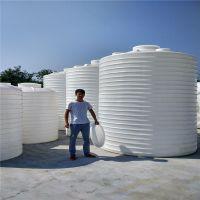 耐酸碱塑料水箱批发10吨立式大水罐10立方室外储水容器
