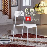 家用书桌椅现代简约靠背椅饭店餐厅椅子 餐椅加厚型塑料椅凳子时