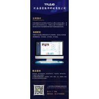 郑州软件开发,郑州系统研发,郑州网站建设,郑州APP开发,郑州微信开发