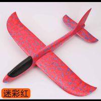 厂家直销手抛泡沫飞机EPP投掷滑翔机 双孔特技回旋儿童航模玩具