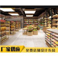 超市水果便利店货架展示架 果蔬区钢木货架收银台 面包架展柜定制