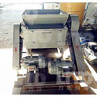 水溶肥生产线原料初清工段尿素粉碎机——秦皇岛力拓科技