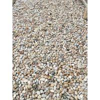 沂南县鹅卵石哪家比较好 沂南石英砂是什么颜色