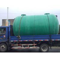 厂家直农村改造化粪池1立方2立方化粪池玻璃钢化粪池玻璃钢隔油池