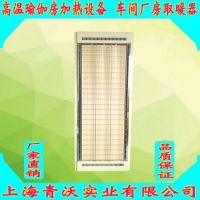 低价销售九源高温瑜伽房蓄热式电采暖器