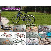 自行车发动机,二冲50cc 60CC 80cc有什么区别