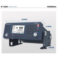 中高频海事电台-WT-A150 中国电子科技集团研发 船用中高频电台