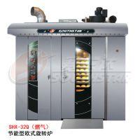 广州赛思达节能型欧式旋转炉SHX-32Q(燃气)厂家直销