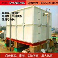 重庆玻璃钢水箱#SMC模压式玻璃钢水箱装配式水箱可定做