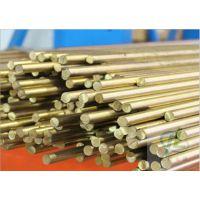 低价热销高精h62黄铜棒 H62环保黄铜棒批发