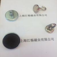 黑色磁铁吸盘挂钩固定器 铁氧体普磁磁性吸盘 螺丝螺纹固定器 D20 25 32 36 42 48MM