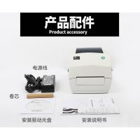 斑马GK888T热敏/热转印条码标签打印机