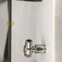 铰接式可旋转L型不锈钢快插接头 NUMAX耐高温快接头