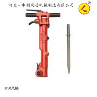 北京申利TPB-40手提式风镐订购