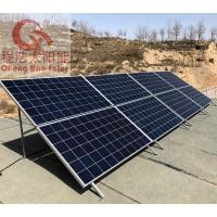 甘肃程浩新能源3000W光伏发电系统家庭用电安使用装成功案例