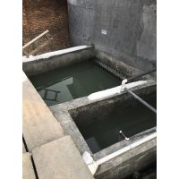 含油脱脂废水处理固原/攀枝花煤矿污水处理设备 高效便捷