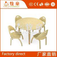 厂家直销实木儿童桌椅圆形幼儿园桌椅木质宝宝学习桌椅定制