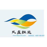 图书项目与北京天道恒远图书批发馆配商合作优势