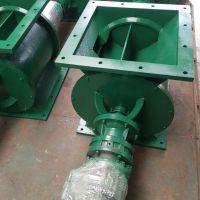 佑佳YJ-XX耐高温星型卸料器卸灰阀除尘配件
