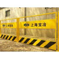 基坑围栏 建筑工地围栏实时价格量大优惠基坑围栏