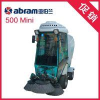 亚伯兰Abram自动工厂扫地车 YBL-500mini 多功能公路清扫车 柴油扫地机