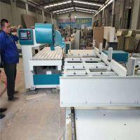 数控下料锯 木工弯锯机 全自动带锯机华洲三包销售